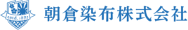 朝倉染布株式会社